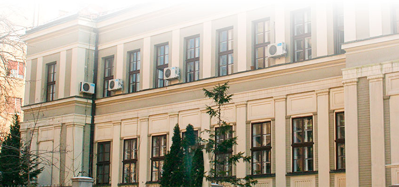 Institute for Chemistry, Technology and Metallurgy